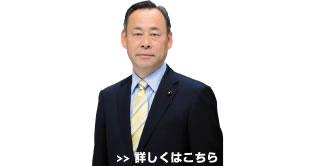 プロフィールのイメージ